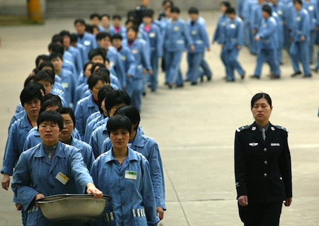 A forced-labor camp in China.