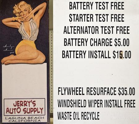 Even Marilyn Monroe loved Laguna Auto Parts.