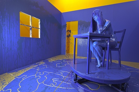 "Jackson's ""Blue Room"" installation."