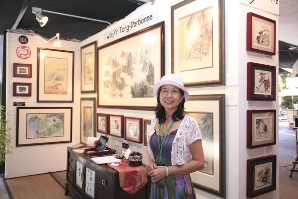 Artist WaiWai-Sin Tong-Darbonne's.