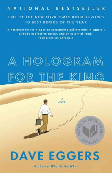 """Hologram for a King"" bookcover"