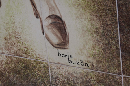 The mural artist's signature, Boris Buzan. His daughter remains a working artist in town.