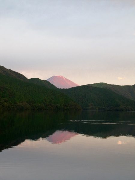 Images of Mt. Fuji serve as inspiration to poet Ellen Kempler.